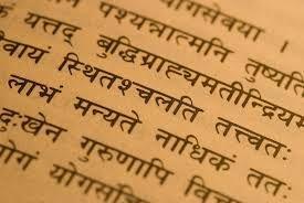 Картинки по запросу санскрит