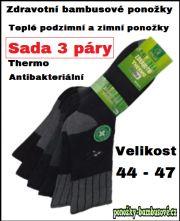 Ponožky bambusové termo 3 páry 44-47