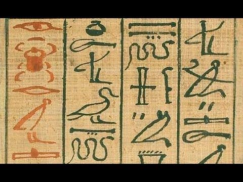 ancient egypt book of the dead youtube