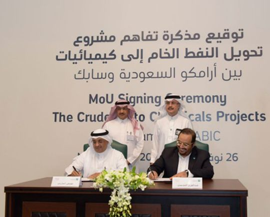 Saudi Aramco Sabic Sign Mou To Build Oil To Chemicals Complex Amazing Chemistry Ppt S Chemical Science Engineering Crude Oil