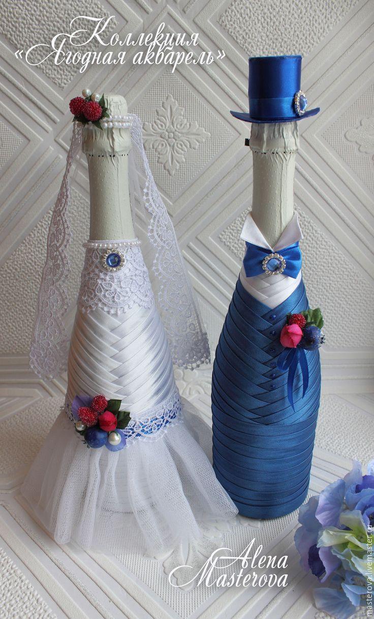 """Купить Свадебное шампанское, коллекция"""" Ягодная акварель"""" - синий, свадебное шампанское, свадебный подарок"""