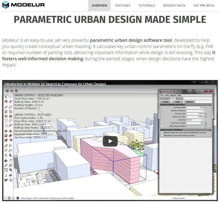 http://modelur.com  Modelur: easy-to-use parametric urban design software tool