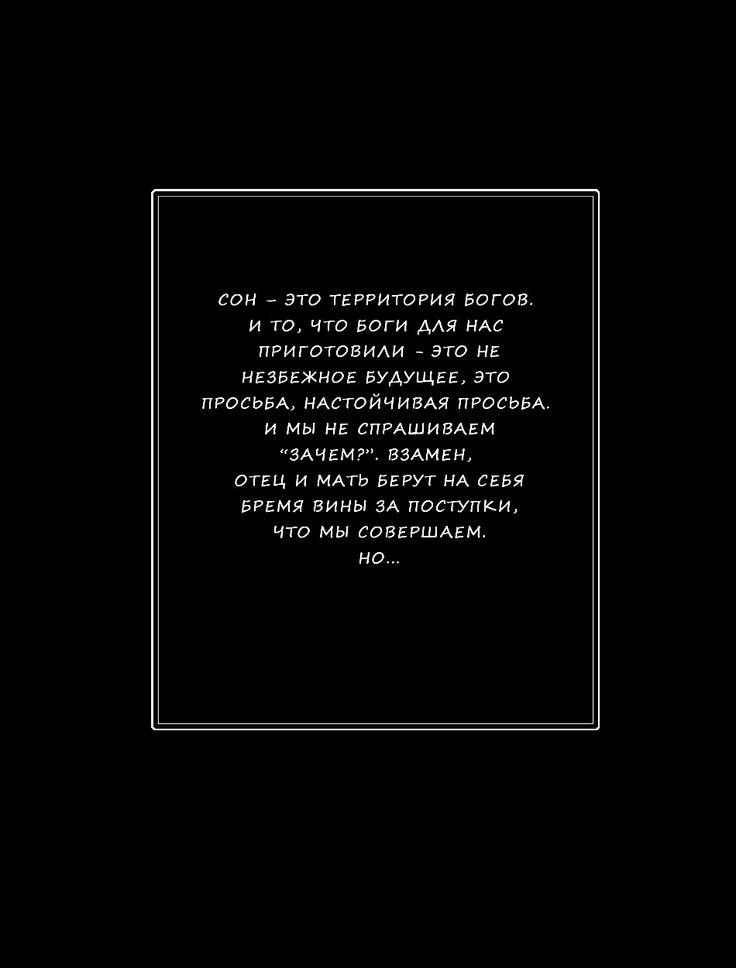 Чтение манги Пасмурный хищник и Cолнечный зайчик 1 - 2 Лунное затмение (часть 1) - самые свежие переводы. Read manga online! - SelfManga.ru