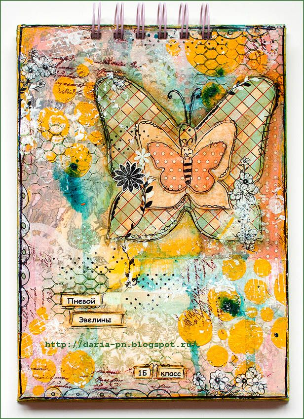 Mixed media notebook. Size 21*15 cm. Made by Daria Pneva.