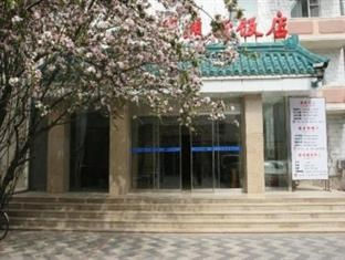 Beijing Huatong International Youth Hostel - http://www.beijing-mega.com/beijing-huatong-international-youth-hostel/