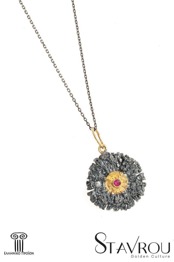 Γυναικείο μενταγιόν, χειροποίητο, ασημένιο 925' με έντονα ανάγλυφη επιφάνεια, εμπνευσμένο από αρχαϊκά κοσμήματα.επενδεδυμένο με χρυσό 18 καρατίωνκαι έναρουμπίνι βάρους 0,03ct. #μενταγιόν #χειροποίητα_κοσμήματα #αρχαϊκά_κοσμήματα #κοσμήματα_χαλάνδρι