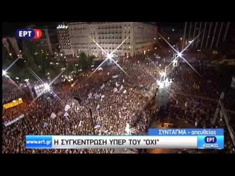 """""""ΟΧΙ"""" η μεγαλειώδης συγκέντρωση των Ελλήνων για την Ελευθερία και την Ανεξαρτησία - YouTube"""