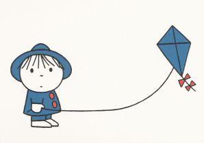 · · kite