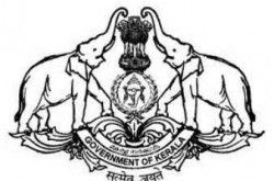 State will no more conduct Kerala engineering entrance exam