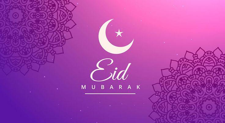 Eid Mubarak, Eid Mubarak Wishes, Eid Mubarak 2016, Eid 2016, Eid Mubarak Greetings, Images, SMS, Greeting Cards, Eid ul fitr sms