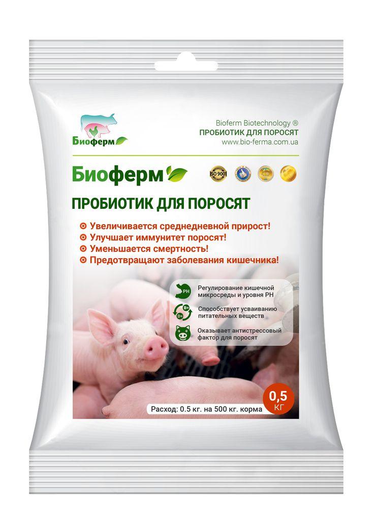Пробиотики для поросят   Используйте «пробиотик для поросят», в качестве натуральной кормовой добавки, которая улучшит вашу свиноферму! Увеличение потребления корма на 10-21%   Преимущества  Быстрый рост:  комплекс витаминов и минералов для ускоренного развития; • Увеличивается среднедневной прирост; • Улучшает иммунитет поросят; • Уменьшается смертность; •Предотвращают заболевания кишечника и желудка. •Регулирование кишечной микросреды и уровня PH.