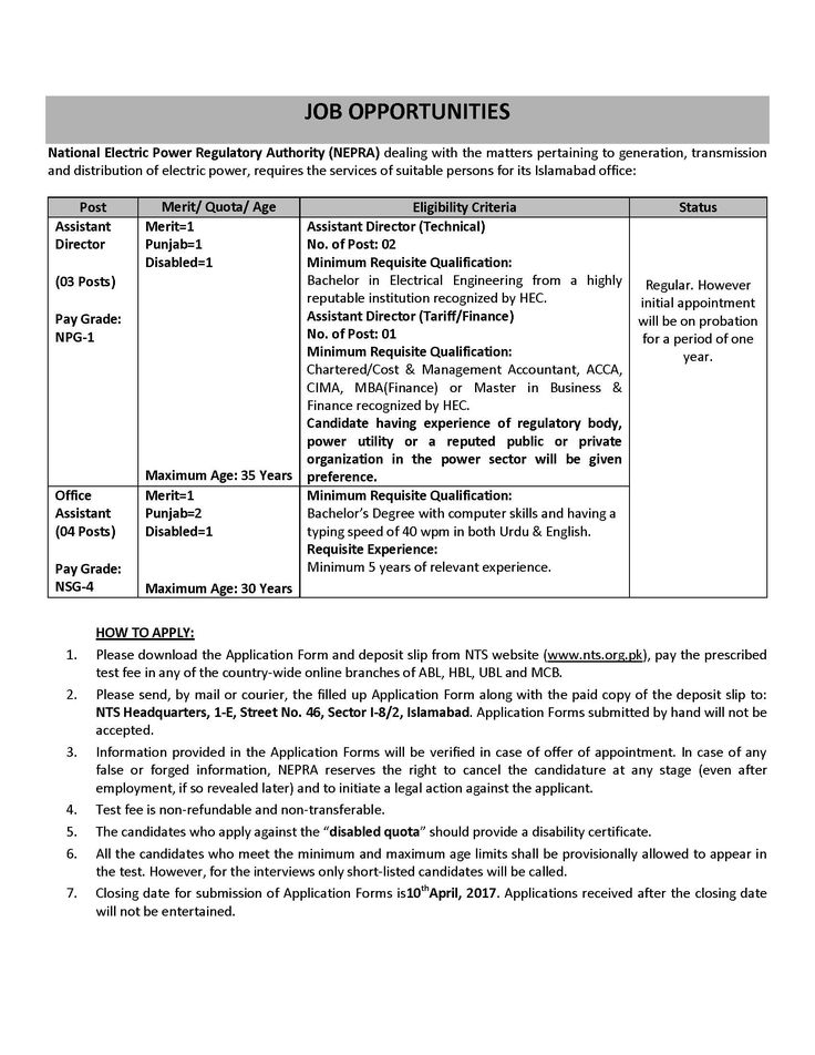Jobs In National Electric Power Regulatory Authority Jobs In - candidate evaluation form