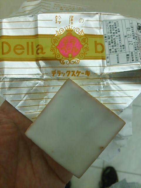 鈴屋@和歌山・田辺(購入は新宿の小田急ハルク)  『デラックスケーキ』  2015.12.02