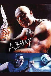 Abhay (2001) Hindi Movie Online in SD - Einthusan  Kamal Haasan, Raveena Tandon, Manisha Koirala Directed by Suresh Krishna Music by Shankar-Ehsaan-Loy 2001 ENGLISH SUBTITLE