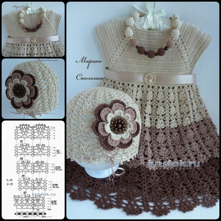Crochet Pretty Dress and Cap with Free Pattern ..   20+ Crochet Girl Dress with Free Pattern--> http://coolcreativity.com/crochet/20-crochet-girl-dress-with-free-pattern/  #Crochet #Dress #Pattern