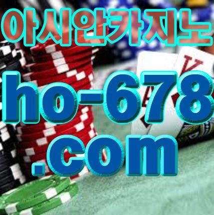 온라인바카라게임 =>> ho-678.com <<=온라인바카라게임,온라인바카라게임 =>> ho-678.com <<=온라인바카라게임,온라인바카라게임 =>> ho-678.com <<=온라인바카라게임,온라인바카라게임 =>> ho-678.com <<=온라인바카라게임,온라인바카라게임 =>> ho-678.com <<=온라인바카라게임,온라인바카라게임 =>> ho-678.com <<=온라인바카라게임,온라인바카라게임 =>> ho-678.com <<=온라인바카라게임,온라인바카라게임 =>> ho-678.com <<=온라인바카라게임,온라인바카라게임 =>> ho-678.com <<=온라인바카라게임,온라인바카라게임 =>> ho-678.com <<=온라인바카라게임,온라인바카라게임 =>> ho-678.com <<=온라인바카라게임,
