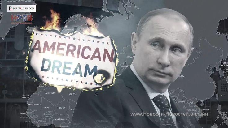 Газовый ход конём. Путин утёр нос ЕС.