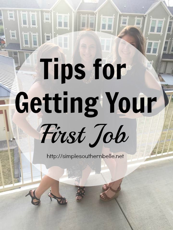getting your first job