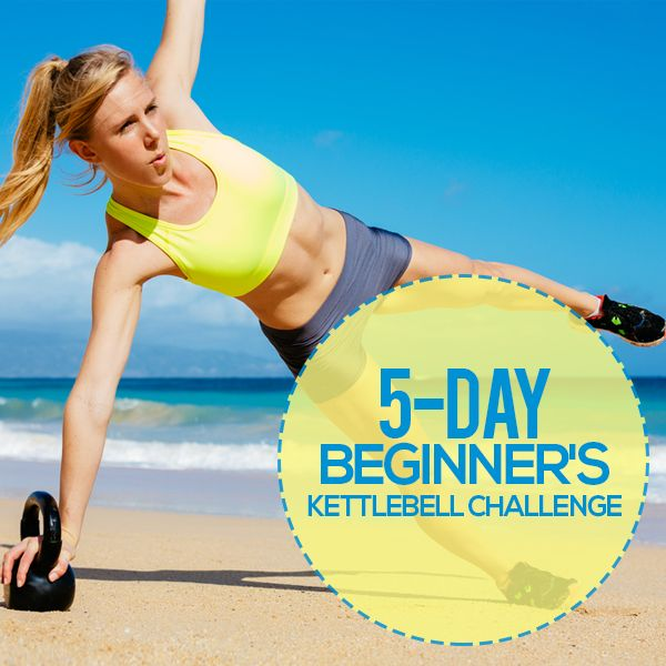 Kettlebells build strength in your core, shoulders, and legs while also allowing you a stronger grip for heavier weights.  Try this 5 Day Beginner's Kettlebell Challenge!  #kettlebell #beginners #workout