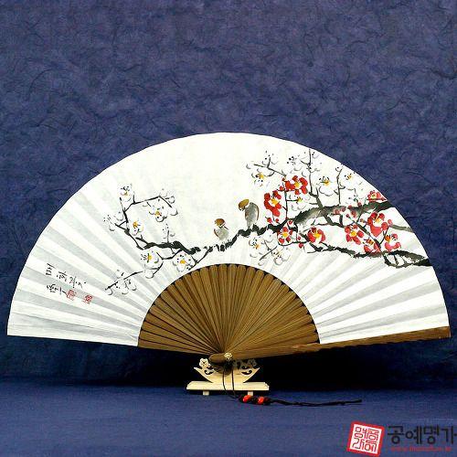 한국 전통 부채 오죽선 친필화
