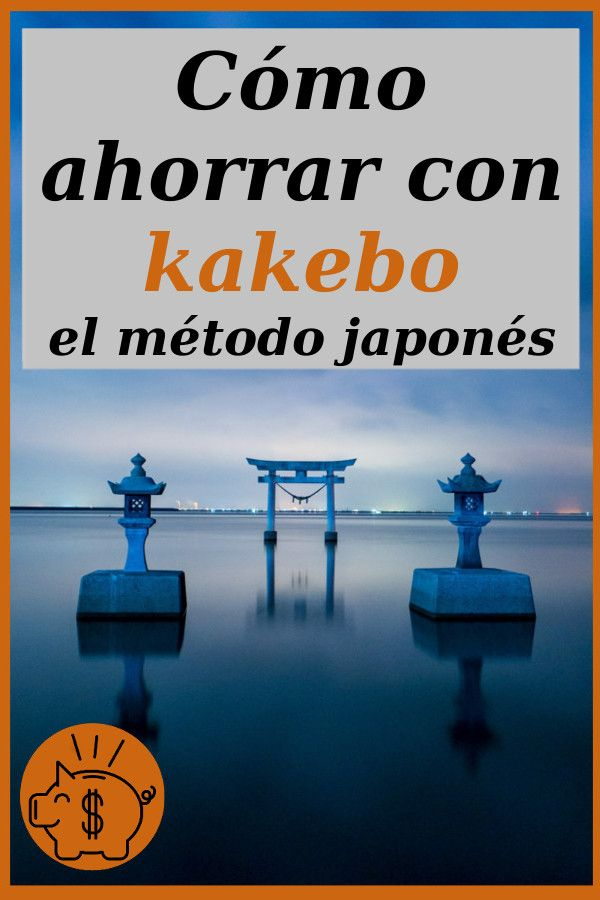 improve personal finance kebo improves description and spreadsheet Kaizen, Financial Tips, Japan, Tai Chi, Book Crafts, Money Management, Personal Finance, Saving Money, Books To Read