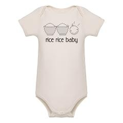 Is this getting ahead of myself?  I just want to someday see a little bit asian baby in a little bit asian clothing.