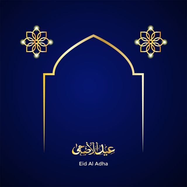 Happy Eid Al Adha Golden Decoration Kartu Desain Vektor Seni Islamis