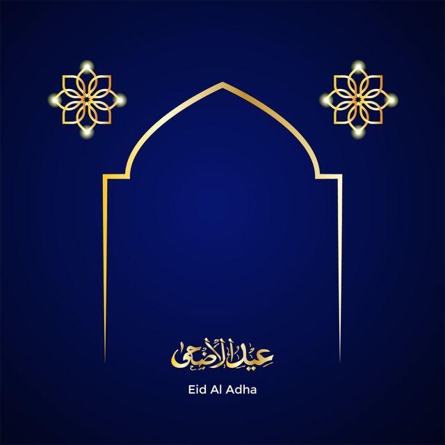 Vector Eid Mubarak Psd