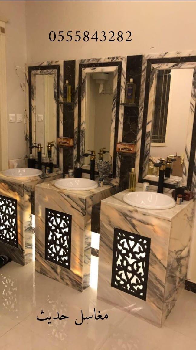 صور مغاسل رخام حمامات ١١ Framed Bathroom Mirror Bathroom Mirror Decor