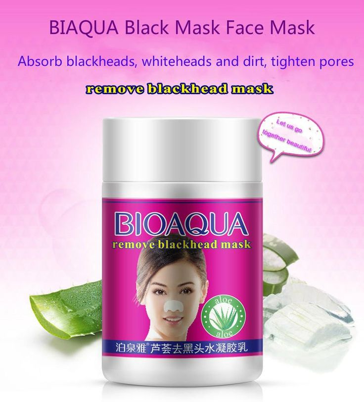 [Visit to Buy] BIOAQUA Skin Care Aloe Nose Mask Anti Acne Treatment Blackheads Deep Cleansing Pores Skin Whitening Face Mask Black Head Remover #Advertisement