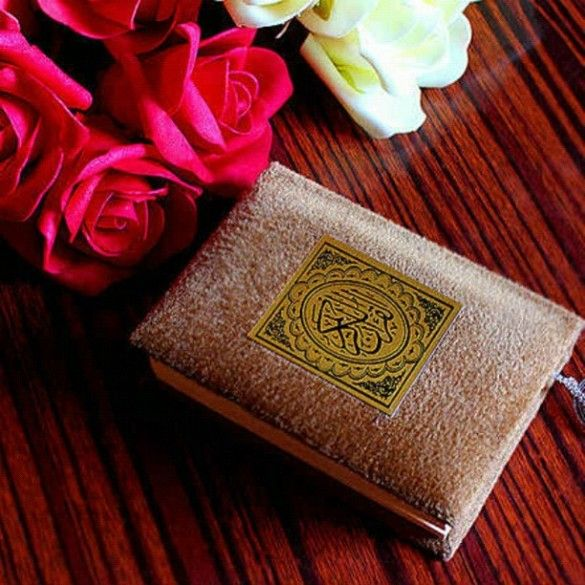 Red and White Rose with Quran (Mushaf) Picture - Islamic Quotes Inspiration Directory
