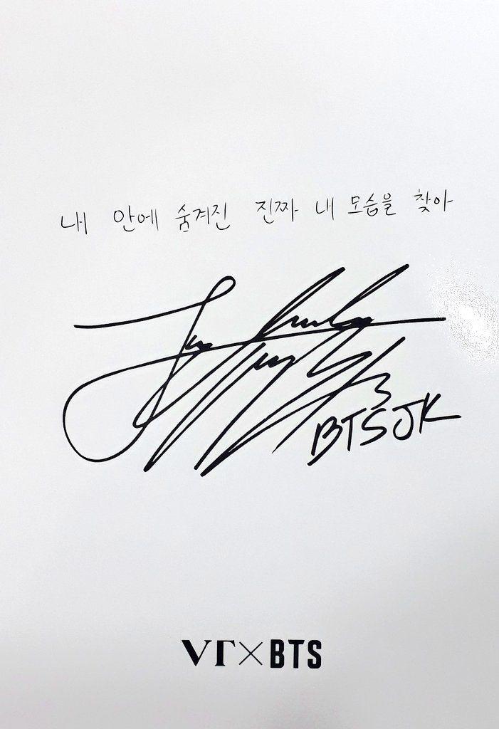 Jungkook Pics On Twitter Bts Signatures Jungkook Lomo Card