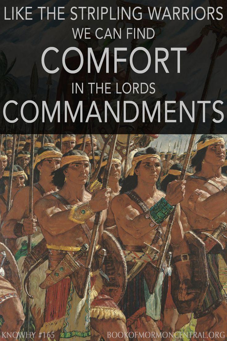 Like the ancient Stripling Warriors, modern believers can find strength in following their Lord's commandments, especially in times of adversity. https://knowhy.bookofmormoncentral.org/content/why-did-the-stripling-warriors-perform-their-duties-%E2%80%9Cwith-exactness%E2%80%9D #Commandments #Obedience #God #Christ #Faith #Blessing #BookofMormon #Mormon #LDS #Knowhy #Exact