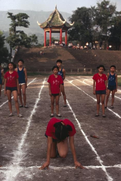 China. Wanhsien. Athletic Field. 1979.