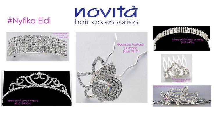 Νυφικά είδη και αξεσουάρ από τη Novita! Επισκεφτείτε το e-shop μας για να δείτε περισσότερα σχέδια και χρώματα!