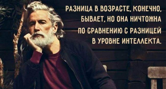 http://www.adme.ru/cards/o-raznice-v-vozraste-1057160/