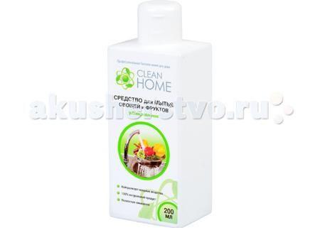 Clean Home Средство для мытья овощей и фруктов универсальное 200 мл  — 80р.   Clean Home Средство для мытья овощей и фруктов универсальное 200 мл  Антибактериальное средство для мытья фруктов и овощей предназначено для безопасного обеззараживания плодов. Эффективно удаляет и смывает с поверхности фруктов и овощей вредные пестициды, гербициды, инсектициды, следы парафина и воска.Гель эффективно растворяется как в горячей, так и холодной воде. Полностью безопасен и смываем, не содержит…