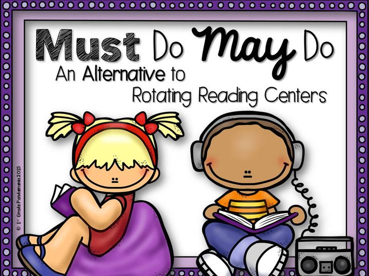 1st Grade Pandamania: MUST Do MAY Do: An Alternative to Rotating Reading Centers