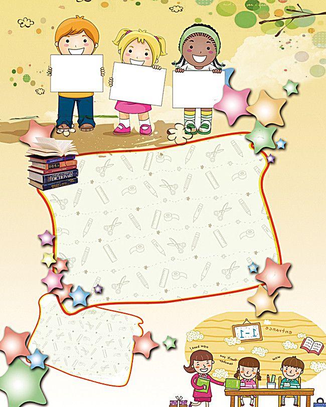 Carini I Bambini Nel Contesto Cartoon Background Kids Poster Cartoon Kids