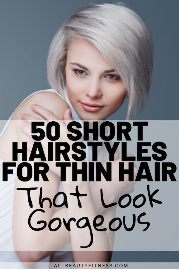 50 Mind Blowing Short Hairstyles For Thin Hair In 2020 Short Thin Hair Hairstyles For Thin Hair Thin Hair Haircuts