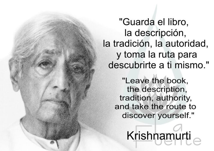 function of education on krishnamurti Courses having to do with action research: research question the highest function of education -j krishnamurti.