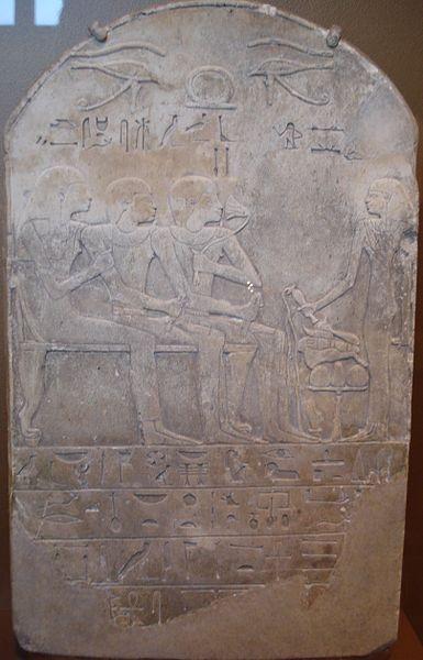 58 Best Egyptian Blue Lotus Images On Pinterest Egypt