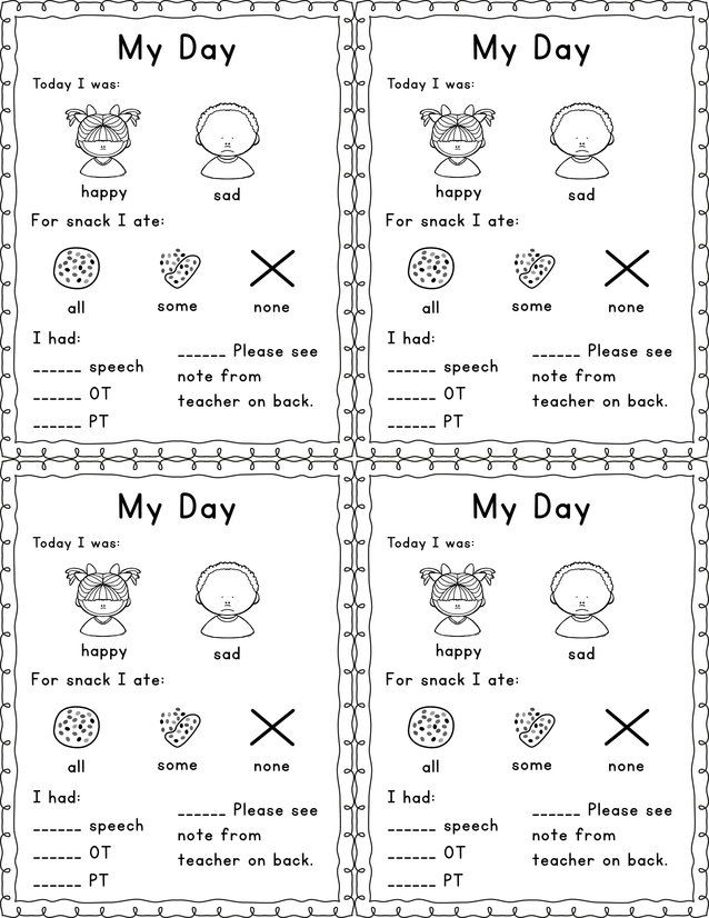 Parent daily communication for Pre-K Special Education Students... quick & easy notes home!