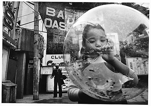 Chewing Gum and Chocolates, 1959 by Shomei Tomatsu