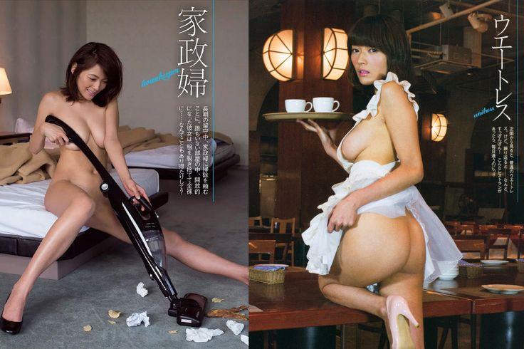 0000_ito-shihono-pb-nude.jpg (1180×786)