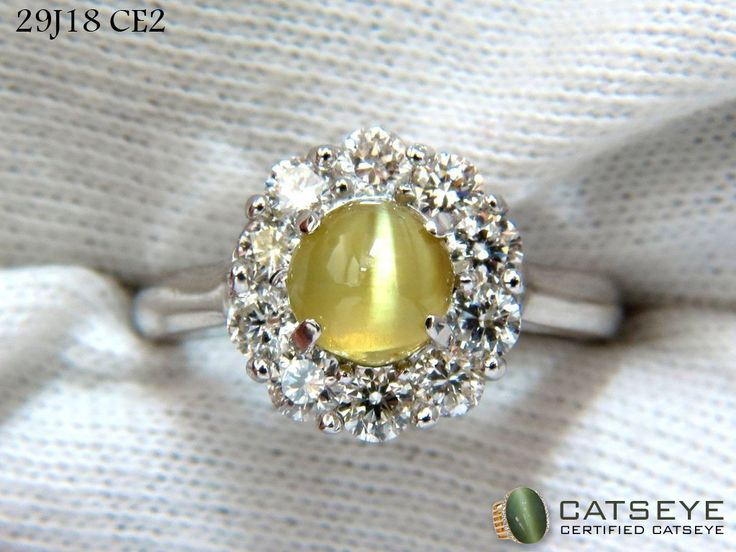 Cats eye stone ring @ http://catseye.org.in/
