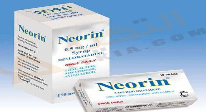 دواء نيورين Neorin أقراص وشراب يمكن تناوله في حالة الإصابة بالحساسية حيث أن كثير من الأشخاص ي عانون من حالات حساسية حادة تجعل Personal Care Toothpaste Tablet