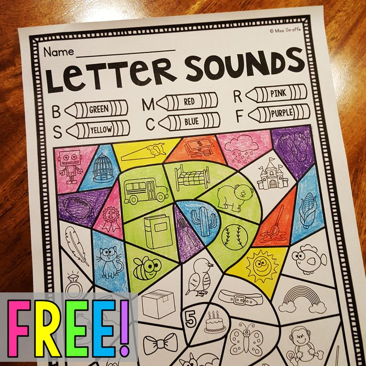 FREE Beginning sounds worksheet where you color by beginning sound to reveal the letter! So much fun!