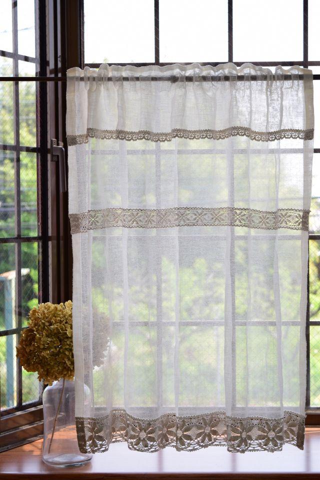 リネンカフェカーテン 3種類の飾りレース付き 薄地 リノパリス 生成り サイズw90cm 85cm リネンカーテン カフェカーテン カフェカーテン 出窓 カーテン