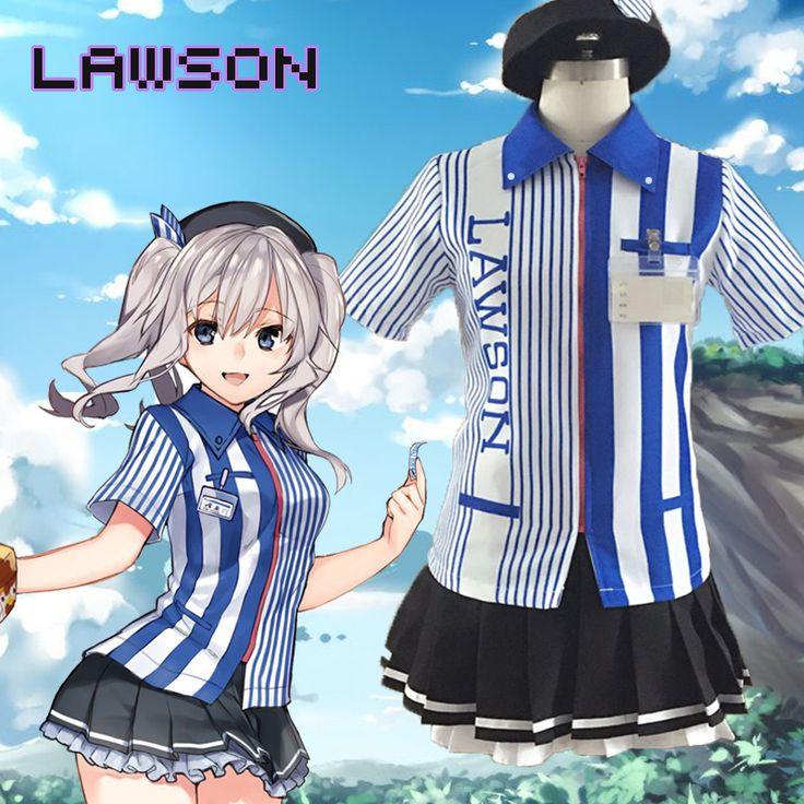 >> Click to Buy << Anime Kantai Collection Kashima Lawson Cosplay Costume Halloween Uniform Shirt+Skirt+Hat #Affiliate